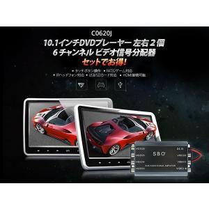 (C0620J)10.1インチDVDプレーヤー 左右2個 6 チャンネル ビデオ信号分配器 セットでお得!|sunbobo-jp