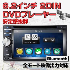送料無料(D2115ZJ)6.2インチデジタルスクリーン AVI/DVD/MP3/CD 再生対応 バックカメラ連動|sunbobo-jp