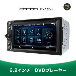 期間限定★6.5インチ静電式 スクリーンタッチパネルディスプレイ  Bluetooth機能対応  ディマー機能内蔵 DVDプレーヤー USB/SDカードスロット搭載(D2119J)|sunbobo-jp