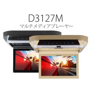 フリップダウンモニター dvd内臓10.1インチタッチボタンHDMI入力端子搭載AVI/DVD/VCD/MP3/CDプレーヤー対応フリップダウンモニター EONON(D3127M)|sunbobo-jp