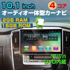 カーナビ オーディオ一体型 2DIN DVDプレヤー内蔵 10.1インチ Android6.0全画面シェア 1080P 映像対応 Bluetooth対応(GA2166J)|sunbobo-jp
