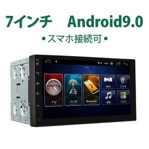 10.1インチ 大画面カーナビ Android7.1 一体型 車載ナビション DVD  2DIN 静電式1080P WiFi対応 ナビゲーション(GA2169J)|sunbobo-jp