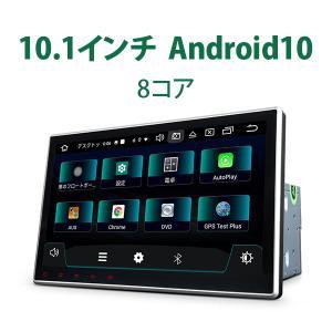 カーナビ 10.1インチ Android8.0大画面 2DIN静電式一体型車載PC WIFI ブルー...