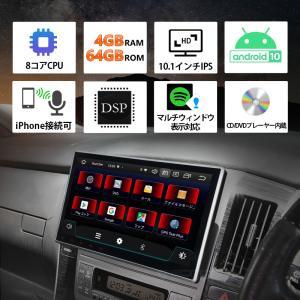 カーナビ 10.1インチ Android8.0大画面 2DIN静電式一体型車載PC WIFI ブルートゥース DVD/CD Bluetooth(GA2173J)一年保証 sunbobo-jp 02