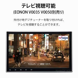 カーナビ 10.1インチ Android8.0大画面 2DIN静電式一体型車載PC WIFI ブルートゥース DVD/CD Bluetooth(GA2173J)一年保証 sunbobo-jp 12