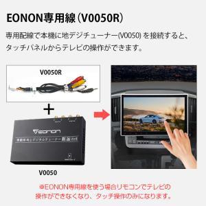 カーナビ 10.1インチ Android8.0大画面 2DIN静電式一体型車載PC WIFI ブルートゥース DVD/CD Bluetooth(GA2173J)一年保証 sunbobo-jp 13