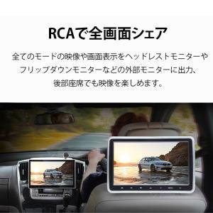 カーナビ 10.1インチ Android8.0大画面 2DIN静電式一体型車載PC WIFI ブルートゥース DVD/CD Bluetooth(GA2173J)一年保証 sunbobo-jp 14