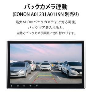 カーナビ 10.1インチ Android8.0大画面 2DIN静電式一体型車載PC WIFI ブルートゥース DVD/CD Bluetooth(GA2173J)一年保証 sunbobo-jp 15