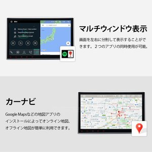 カーナビ 10.1インチ Android8.0大画面 2DIN静電式一体型車載PC WIFI ブルートゥース DVD/CD Bluetooth(GA2173J)一年保証 sunbobo-jp 16