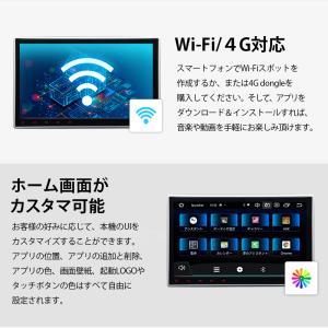 カーナビ 10.1インチ Android8.0大画面 2DIN静電式一体型車載PC WIFI ブルートゥース DVD/CD Bluetooth(GA2173J)一年保証 sunbobo-jp 17