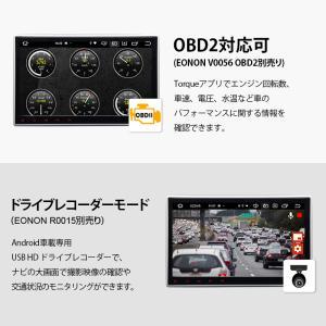 カーナビ 10.1インチ Android8.0大画面 2DIN静電式一体型車載PC WIFI ブルートゥース DVD/CD Bluetooth(GA2173J)一年保証 sunbobo-jp 18