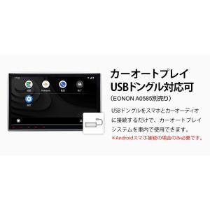 カーナビ 10.1インチ Android8.0大画面 2DIN静電式一体型車載PC WIFI ブルートゥース DVD/CD Bluetooth(GA2173J)一年保証 sunbobo-jp 19