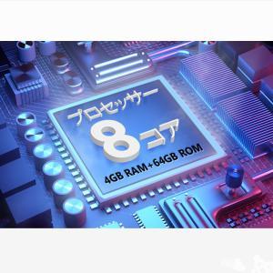 カーナビ 10.1インチ Android8.0大画面 2DIN静電式一体型車載PC WIFI ブルートゥース DVD/CD Bluetooth(GA2173J)一年保証 sunbobo-jp 03