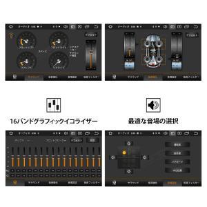 カーナビ 10.1インチ Android8.0大画面 2DIN静電式一体型車載PC WIFI ブルートゥース DVD/CD Bluetooth(GA2173J)一年保証 sunbobo-jp 09