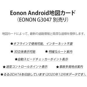 カーナビ 10.1インチ Android8.0大画面 2DIN静電式一体型車載PC WIFI ブルートゥース DVD/CD Bluetooth(GA2173J)一年保証 sunbobo-jp 10