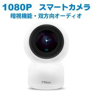 1、1080p高画質 常に鮮明な映像を映し出します。新世代GK7102チップ、低電力センサー及びスマ...