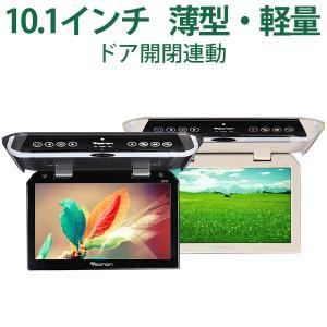 フリップダウンモニター IRヘッドホン対応 送料無料 車向け 超薄型デジタルスクリーン高画質 タッチパネル(L0121M)eonon|sunbobo-jp