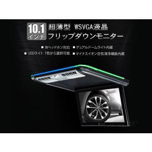 フリップダウンモニター 2色(L0150M) 10.1インチ 超薄型  LEDボタンバックライト7色 マイナスイオン空気清浄機能 EONON|sunbobo-jp|02