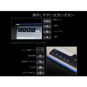 フリップダウンモニター 2色(L0150M) 10.1インチ 超薄型  LEDボタンバックライト7色 マイナスイオン空気清浄機能 EONON|sunbobo-jp|05