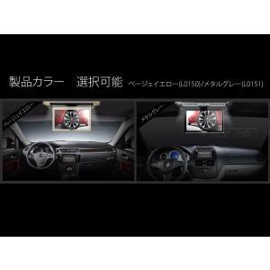 フリップダウンモニター 2色(L0150M) 10.1インチ 超薄型  LEDボタンバックライト7色 マイナスイオン空気清浄機能 EONON|sunbobo-jp|06
