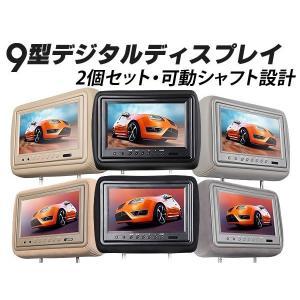 9インチ デジタルディスプレイーヘッドレストモニター画面回転可能 左右2個 材質2種類3色(L0261ZM)|sunbobo-jp