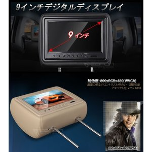 9インチ デジタルディスプレイーヘッドレストモニター画面回転可能 左右2個 材質2種類3色(L0261ZM)|sunbobo-jp|03