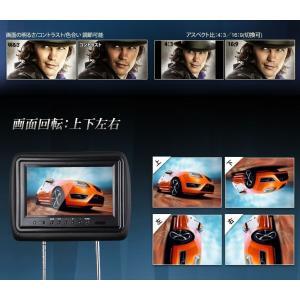 9インチ デジタルディスプレイーヘッドレストモニター画面回転可能 左右2個 材質2種類3色(L0261ZM)|sunbobo-jp|04