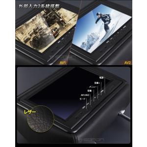 9インチ デジタルディスプレイーヘッドレストモニター画面回転可能 左右2個 材質2種類3色(L0261ZM)|sunbobo-jp|05