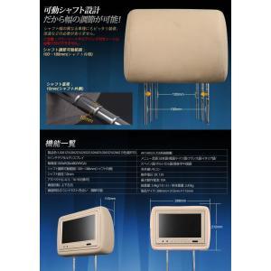 9インチ デジタルディスプレイーヘッドレストモニター画面回転可能 左右2個 材質2種類3色(L0261ZM)|sunbobo-jp|06