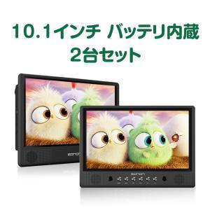 (L0299A)取り付け簡単10.1インチDVD内蔵ヘッドレストモニター スピーカー内蔵  HDMI対応|sunbobo-jp