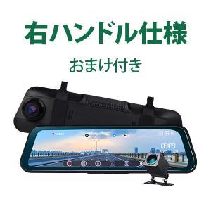 送料無料 ドライブレコーダー 前後同時録画 2カメラ 駐車監...