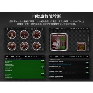 アンドロイドカーナビ同時購入限定!自動車故障診断機 超小型Bluetooth接続対応 OBDII OBDスキャン EONON(V0056)|sunbobo-jp|04