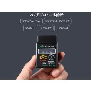アンドロイドカーナビ同時購入限定!自動車故障診断機 超小型Bluetooth接続対応 OBDII OBDスキャン EONON(V0056)|sunbobo-jp|06