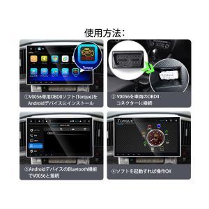 アンドロイドカーナビ同時購入限定!自動車故障診断機 超小型Bluetooth接続対応 OBDII OBDスキャン EONON(V0056)|sunbobo-jp|07