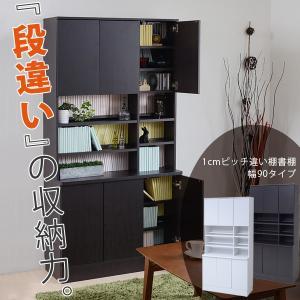 1cmピッチ違い棚書棚 幅90|sunbridge-webshop