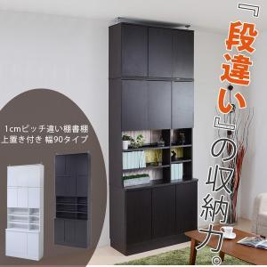 1cmピッチ違い棚書棚 幅90 上置きセット|sunbridge-webshop