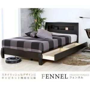 ベッド ベット シングルベッド シングルベット すのこベッド...