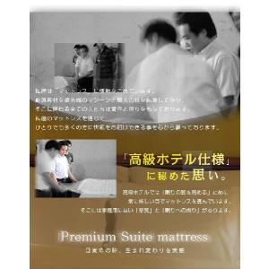高級ホテル仕様  プレミアムスィート  ポケットコイルマットレス スモールセミシングルサイズ幅80センチ  ナノテックプレミアム3Dエアーピロートップ付|sunbridge-webshop|04