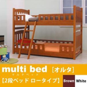 システムベッド 子供 -二段ベッド 二段ベッド 2段ベッド 人気 二段ベット 2段ベット sunbridge-webshop