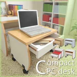コンパクトPCデスク|sunbridge-webshop