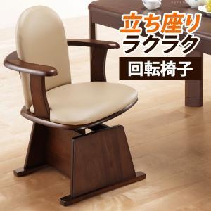 【高さ調節機能付き】肘付きハイバック回転椅子 Kolo CHAIR+〔コロチェア プラス〕 肘掛 回転椅子 椅子 木製|sunbridge-webshop