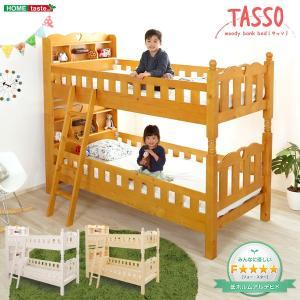二段ベッド 2段ベッド 宮付き 子供 耐震 頑丈 ベッド 二段ベッド sunbridge-webshop