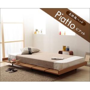 ベッド  セミダブル フレームのみ すのこベット セミダブル すのこベッド 好き 北欧 ベッドの写真