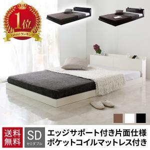 セミダブルベッド マットレス付き 安い ベッド セミダブル マットレス付き ベッドフレーム セミダブル ローベッド マットレス付 白 黒 ポケットコイルマットレスの画像