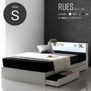 ベッド 収納 シングル 収納付き シングルベッド マットレス付き はサイズ・タイプ表から選ぶと最安値...