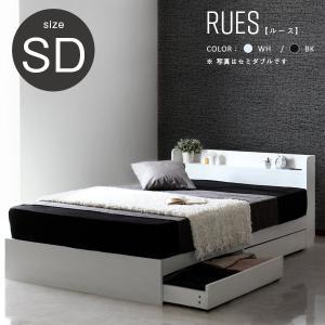 ベッド ベッドフレーム ベッド セミダブルベッド セミダブルベット マットレス付き はサイズ・タイプ...