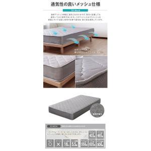 ポケットコイルマットレス セミダブル 120cm SDサイズ マット 3Dメッシュポケットコイルマットレス グレー 北欧風 通気性 高耐久ウレタンSD マットレス|sunbridge-webshop|04