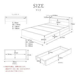 クイーンベッド フレーム マットレス付きも有り クイーンサイズベッド クイーンベット 収納付きベッド ベッドフレーム セミダブル & ダブルも 安い 収納 sunbridge-webshop 12
