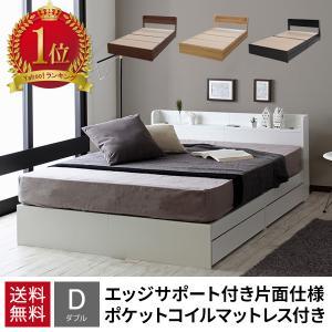 ダブルベッド マットレス付き 収納 安い ベッド ダブル マットレス付き 収納付き ベッドフレーム ダブル 引き出し 収納 大容量 ポケットコイルマットレスの画像