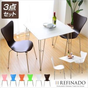 カジュアルモダンダイニング3点セット【-Refinado-レフィナード】(テーブル+チェア2脚) sunbridge-webshop